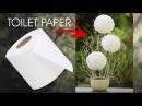 Round Toilet Paper Flower
