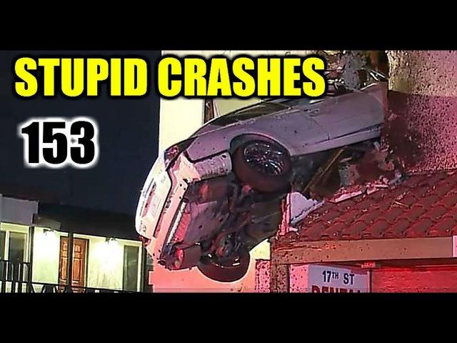 Stupid driving mistakes 153 (January 2018 English subtitles)