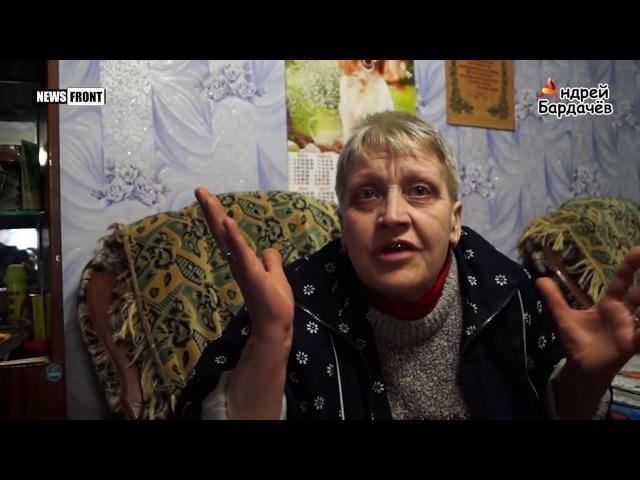 ВСУ целенаправленно стреляют по жителям Донбасса