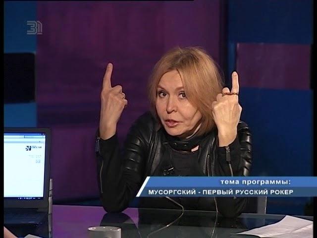 Личное мнение: Мусоргский - первый русский рокер