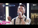 I Can See Your Voice 5 미친 보이스! 말레이시아 너목보 최고시청률! ′Stay′ 180126 EP.1