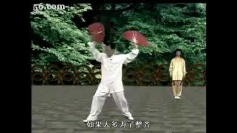 LIÊN HOA THÁI CỰC SONG PHIẾN ĐOẠN 5莲花太极双扇五段教学 宗光耀 樊锦虹 方美燕