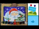 Рисуем с детьми! Дед Мороз гуашью! dari_art_kids