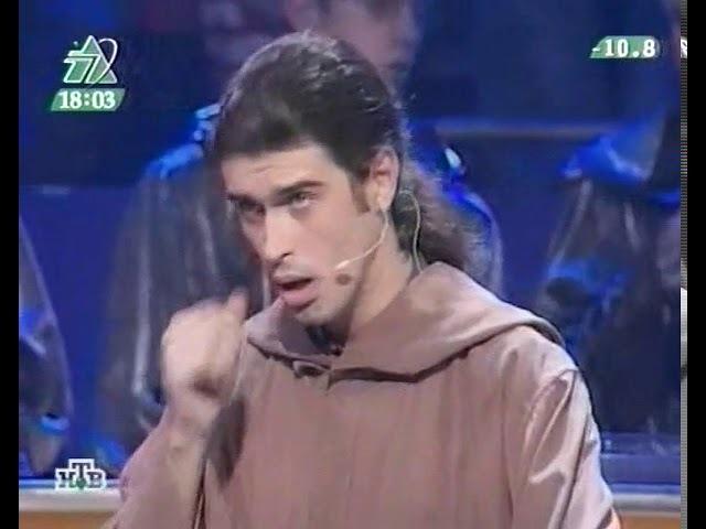 Своя игра. Резникова - Козелов - Данько (04.12.2005)