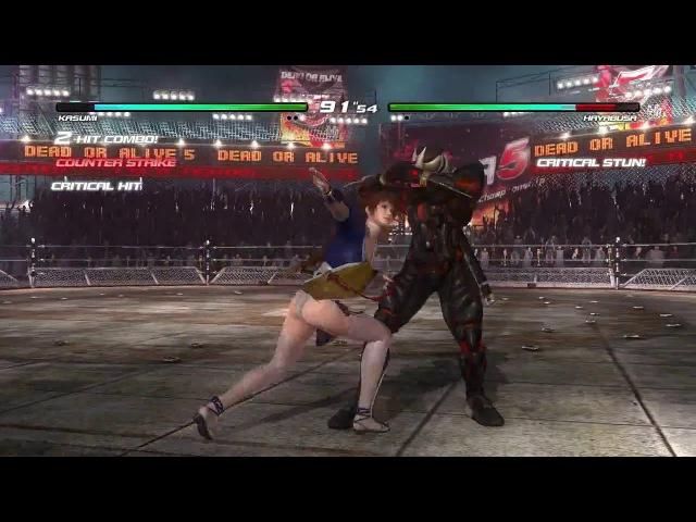 Doa online Hayabusa vs Kasumi