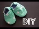 Пинетки своими руками DIY / How to Sew Soft Baby Slippers