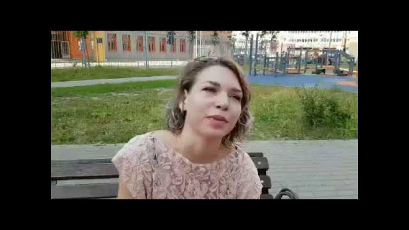 Йони массаж по методике Татьяна-Марии Светловой