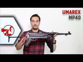 Пистолет-пулемет MP40 от UMAREX на CO2