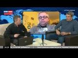 Владимир Мамонтов и Сергей Юхин в прямом эфире News Front 2 декабря