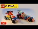 LETS BUILD LEGO - Два гоночных автомобиля Часть 1
