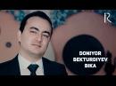 Doniyor Bekturdiyev Bika Дониёр Бектурдиев Бика