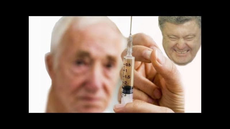 Полковник ГРУ дозвонился в NewsOne Порошенко УБИЛ ветерана Авгана