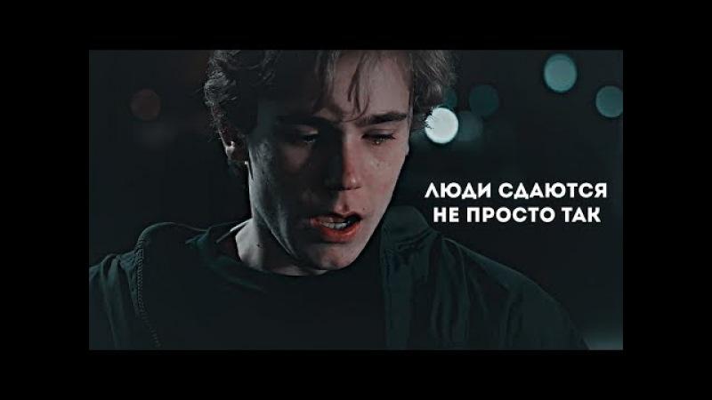 Skam    ты не одинок [24K]