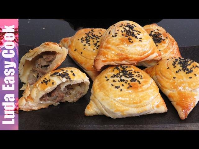 САМСА СЛОЕНАЯ ДОМАШНЯЯ С МЯСОМ В ДУХОВКЕ просто ОБЪЕДЕНИЕ | Uzbek Samsa recipe