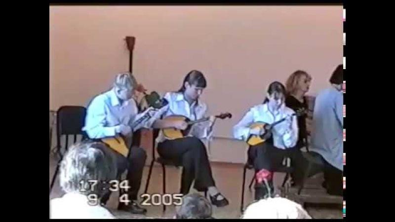 ДШИ №3 Омск 2005г Кожарский Леонид, Юлия Малыгина, Домристка