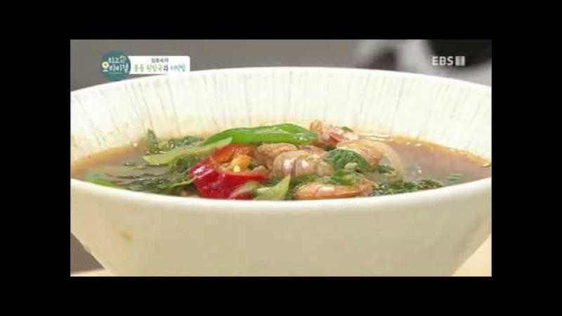 180216 best secret of cooking ep 276