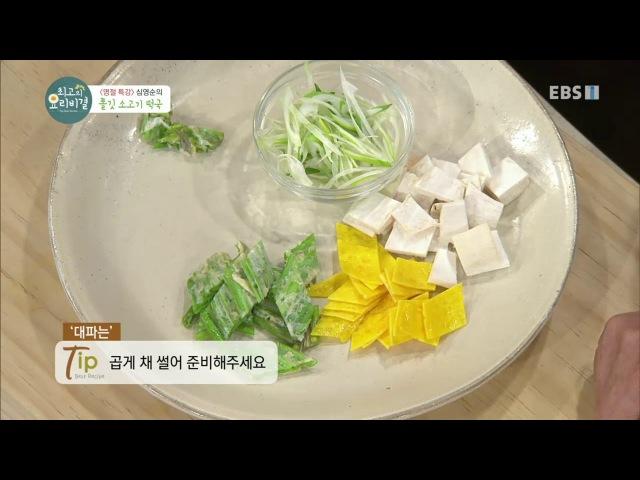 180216 best secret of cooking ep 275