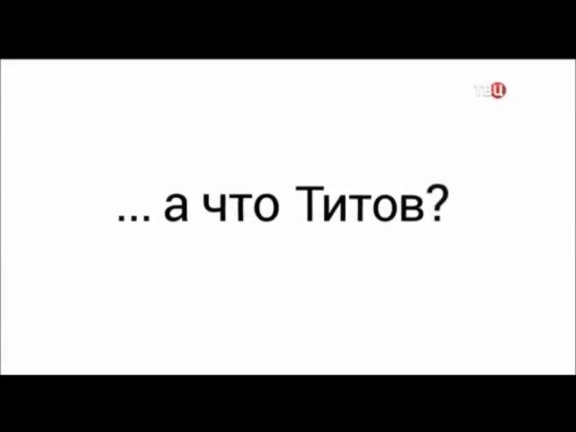 А что... Титов Самая необычная реклама предвыборной кампании 2018-го года.