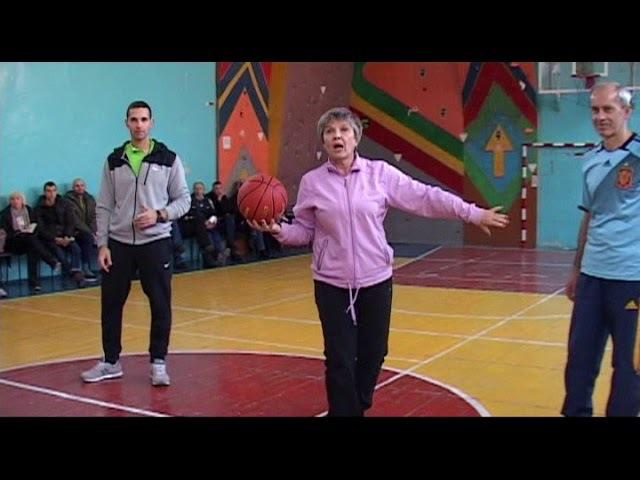 Особливості навчання учнів початкової школи грі Баскетбол