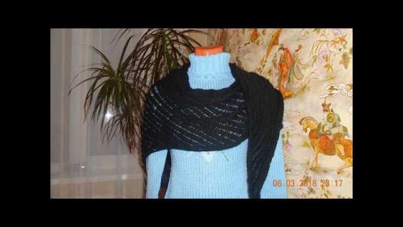 Ажурный шарф-- бактус. Шейный платок.