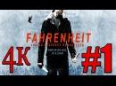 Fahrenheit Indigo Prophecy Remastered Часть 1 Убийство RUS 4K 2160p 60