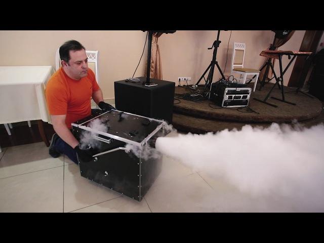Генератор тяжёлого дыма SEMfx 89224721304