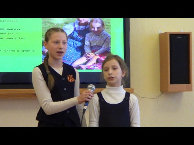 Семейный дуэт Вали и Лизы Смирновых