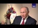 Путин назвал ящиком Пандоры пересмотр итогов Второй мировой войны