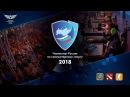 Анонс первого Чемпионата России по компьютерному спорту