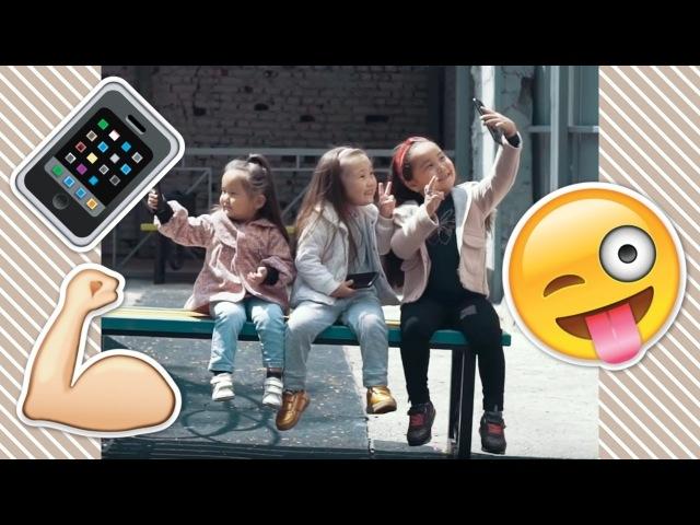 Блогер GConstr заценил! Деловые дети и взрослые как дети! 😂 Ами. От Аминки Витаминки