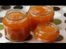 Апельсиновый Джем Очень Вкусный Рецепт