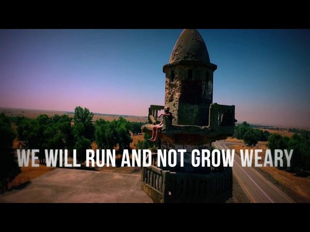 Joshua Aaron We Will Wait (Golan Heights, Israel Lyric Video)