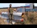 Корреспондент и Артист пленили Ту-143.