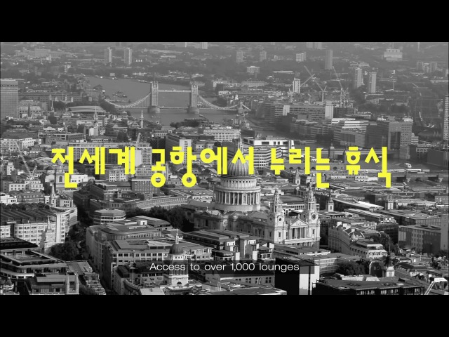 Ahn Sang-Soo with Star Alliance and Asiana Airlines