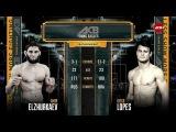 ACB 78: Диего Лопес (Бразилия) – Амир Эльжуркаев (Россия)