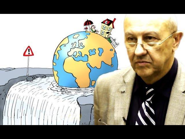 Мировой кризис выходит из под контроля. Андрей Фурсов.
