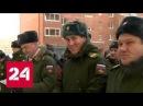 Новый год в своей квартире в Иркутске десятки семей военных получили жилье - Рос...