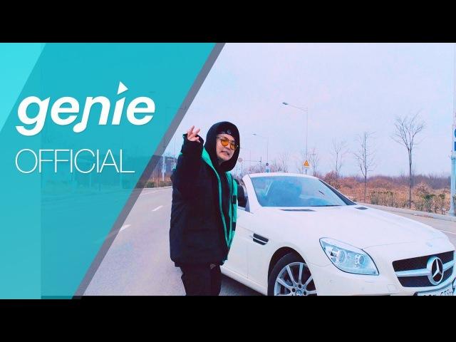 영제이 Young Jay - 삼켜 (I Know) Official MV