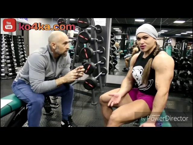 Три вида девушек в фитнес индустрии!Наталья Кузнецова!бодибилдерша!