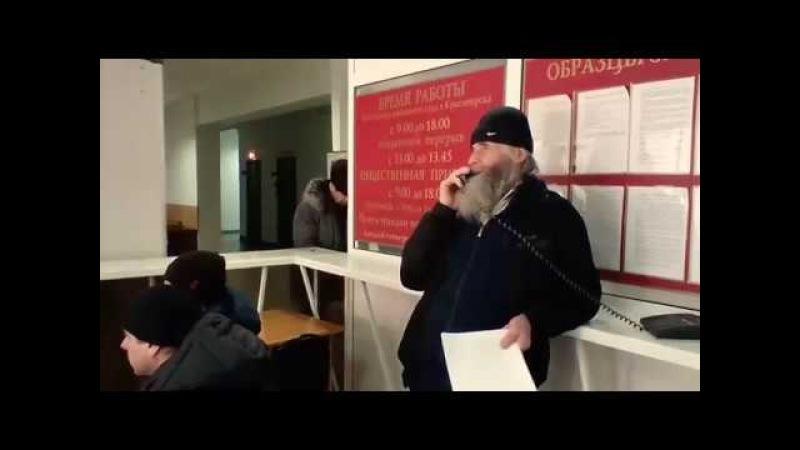 Преступная деятельность сотрудников ФССП 2018 02 19 Суд Ленинского района г.Красноярска