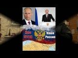 Виктор Калина - Сто желаний