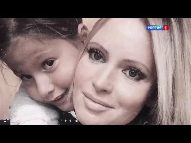 Андрей Малахов. Прямой эфир. Дана Борисова пыталась покончить жизнь самоубийств...