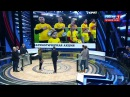 Донецкий Шахтёр прогнулся под требования майданутых