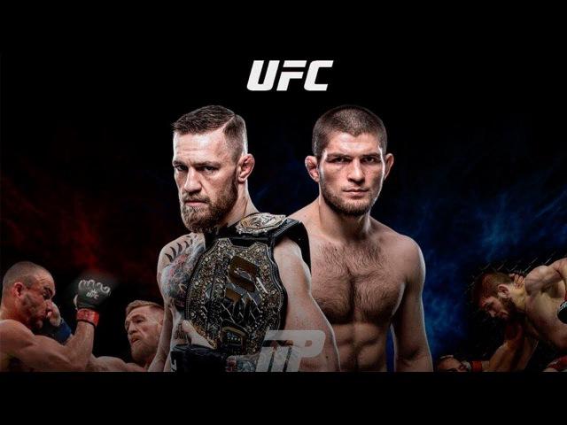 СРОЧНО! UFC В РОССИИ 15 СЕНТЯБРЯ ! КОНОР МАКГРЕГОР ПРОТИВ ХАБИБА !?