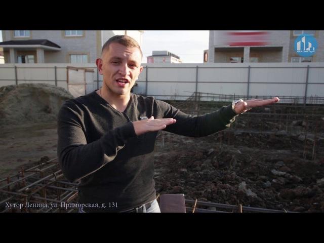🔨 Строю дом в Краснодаре. Первый этап. Фундамент. Подпишитесь ↓