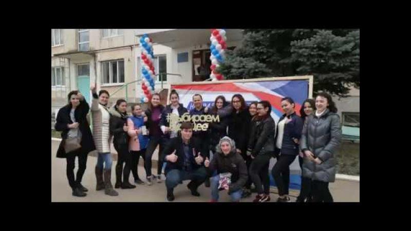 Выборы президента РФ в Евпатории 101 участок, медколледж