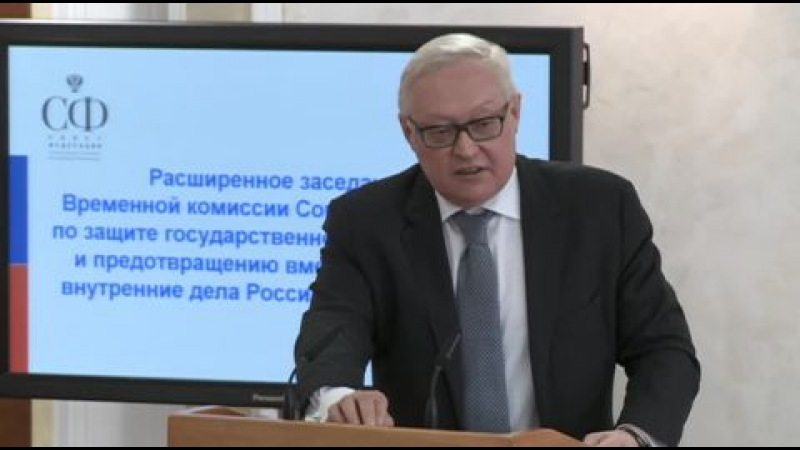 В.В. Полетаев принял участие в Заседании Временной комиссии Совета Федерации по защите государственного суверенитета и предотвращению вмешательства во внутренние дела Российской Федерации.