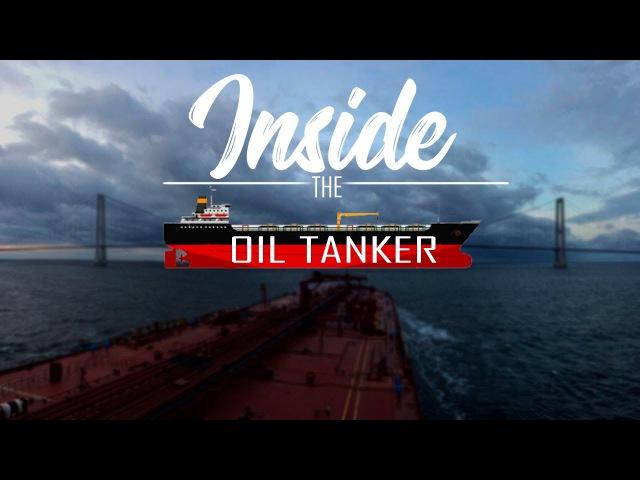 Работа на нефтеналивном танкере Inside oil tanker