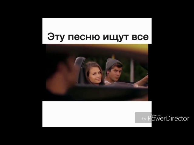 эту песню ищут все Serhat Durmus Полная версия песни 🎵🎧ФИЛЬМ 12 РАУДОВ 3