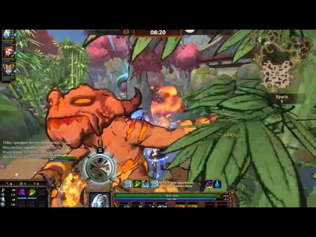 Hou Yi Chronos Hun Batz Legend of the foxes Adventure Texture Pack / Smite